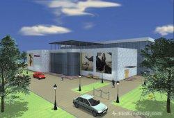Проект Развлекательного центра 2013